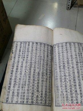 第一才孑三国演义线装书棉纸,