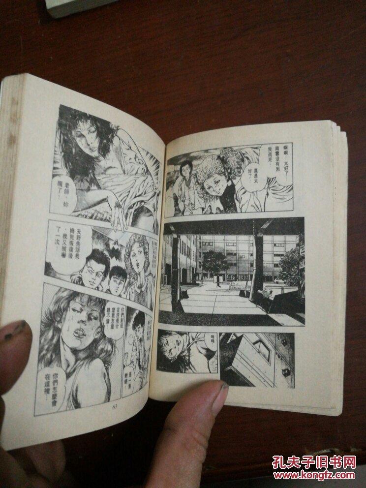 【图】超神天使(漫画)1.2.3.4.5.6合售_漫画v天使传说之约漫画图片