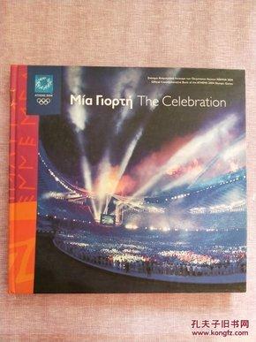 ATHENS 2004 : Mia Fioptn The Celebration
