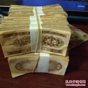 一分钱纸币