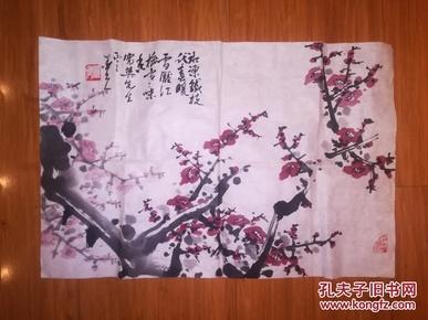 陕西书画名家墨道人红梅精品