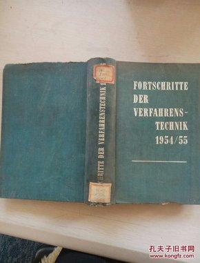 化工技术的进展(第二卷)(德文原版)