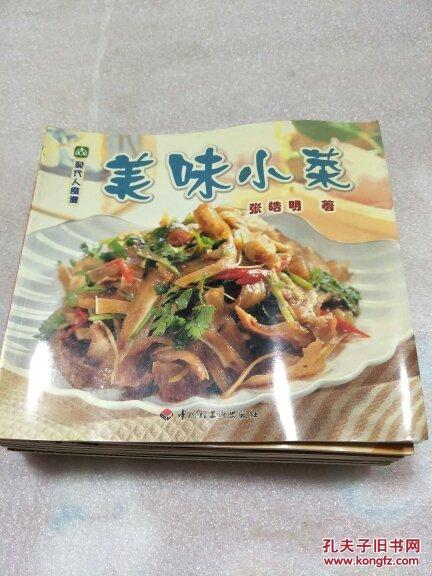 现代人酸菜【爱吃肉.巧手儿.一块饼.面条做羹汤紫蕨菜可以和食谱炒吗图片