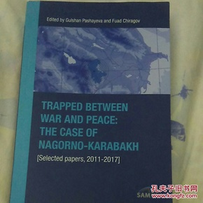 Trapped  between  war  and  peace: the case of nagorno-karabakh