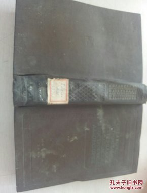 工厂实验室与现场实验室建筑材料手册(俄文原版)