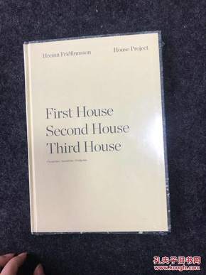 First House Second House Third House