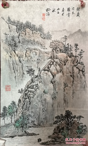 杨涵 版画家