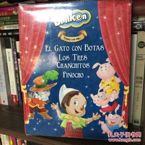 [西班牙语原版]el gato con botas、los tres chanchitos、pinocho 经典童话绘本三册有函套(皮诺曹、穿靴子的猫、三只小猪)