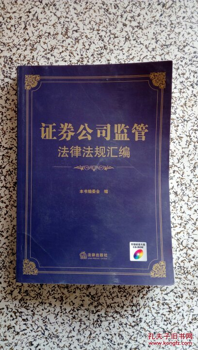 沈阳市沈河区行政区划、交通地图、人口面积、地理位置、旅游景区...
