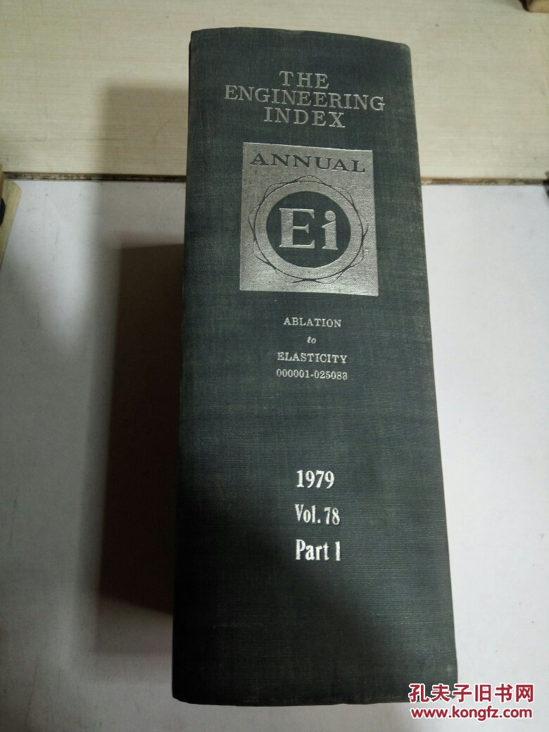 THE ENGINEERING INDEX ABLATION TO ELASTICITY:工程指标烧蚀弹性(1979.vol.78.part.1)英文