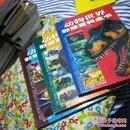 动物世界·彩绘百科全书 第二 三 四卷【合售 品好】