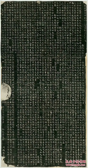 唐 颜真卿 多宝塔感应碑_原刻,民国拓本,107.34*204.67厘米。宣纸原色原大仿真微喷印制。