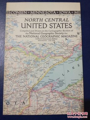 National Geographic国家地理杂志地图系列之1948年6月 North Central United States 美国中北部地图