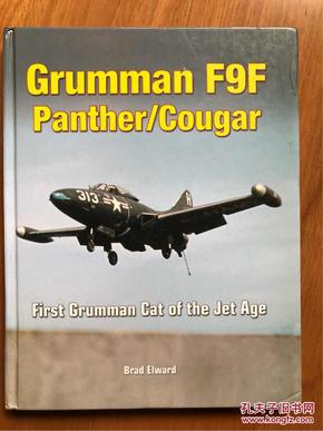 Grumman F9F Panther/Cougar