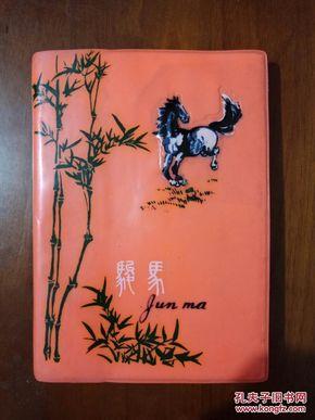 李炳彦 手抄《兵家权谋》一册,字迹写满