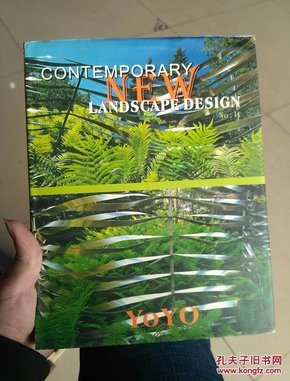 (英文原版) New Landscape Design(VOL 1)(当代新景观设计第一卷)内品佳
