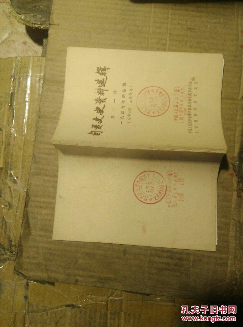 剑灵女拳师壁纸_随州市二中照片_随州市曾都二中_随州市二中校花_随州市第二中学