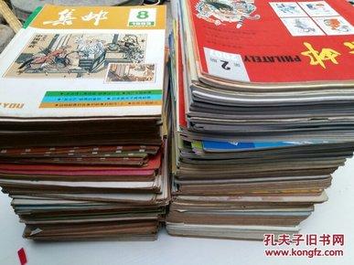 集邮【1980年-2007年 含复刊号共230期合售 不重复】
