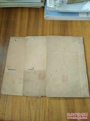 评注古文法  (民国铅印, 存卷二至卷八, 共三册)