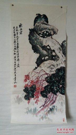 安徽著名老画家……四平尺……花鸟图片