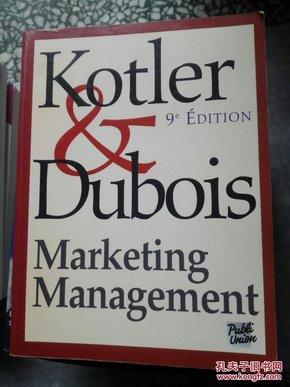法语版 Marketing Management 科特勒和杜博伊思合著 大厚本
