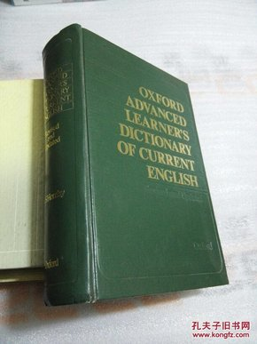 OXFORD ADVANCED LEARNER'S DICTIONARY OF CURRENT ENGLISH现代高级英语词典