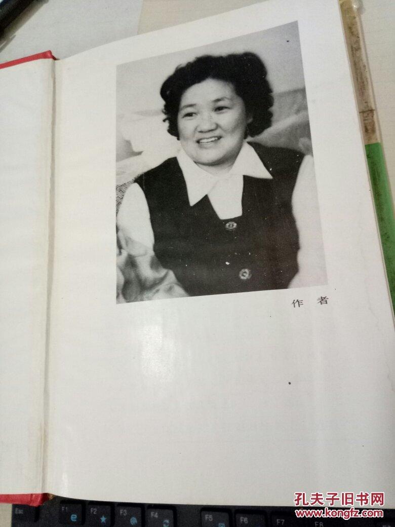 叶文玲代表作【精装 有书衣】图片