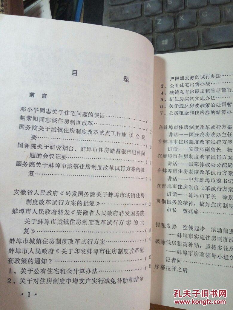 2018年蚌埠医保报销流程,职工医保报销比例