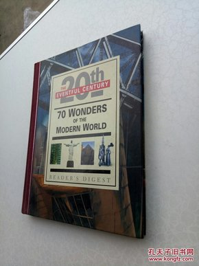 70 wonders of the modern world   现代世界奇观