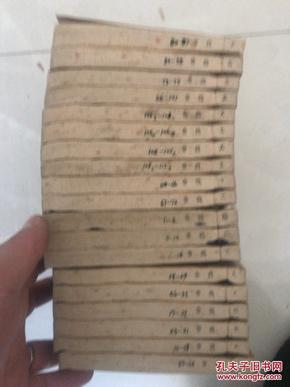 中华书局聚珍仿宋版《魏书》二十厚册全 开本比四部备要本大!