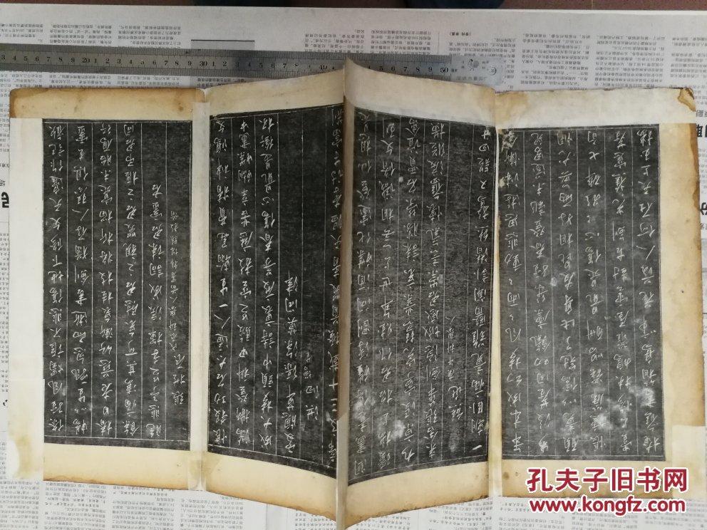 【图】清夹板翰林一大厚册,内收清多位图纸进在红木保护器里符号浪涌图片