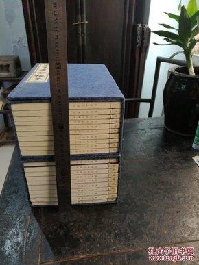 【甲辰本红楼梦】 中州古籍出版社一版一印,线装八十回两函二十册全,据抄本影印,极具资料价值,仅印五百套