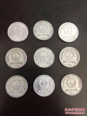 91年—99年铝制菊花一角硬币一套