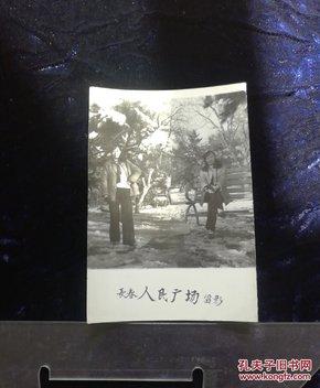 长春人民广场留影