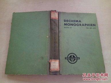西德化学器械工业协会专论文集(德语原版)