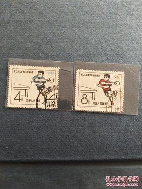 纪66邮票