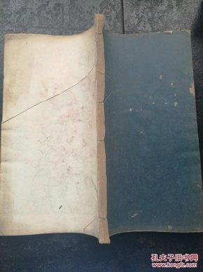 【群经韵读】 民国印本,线装白纸一册全,稀见音韵学书籍,有名家藏章