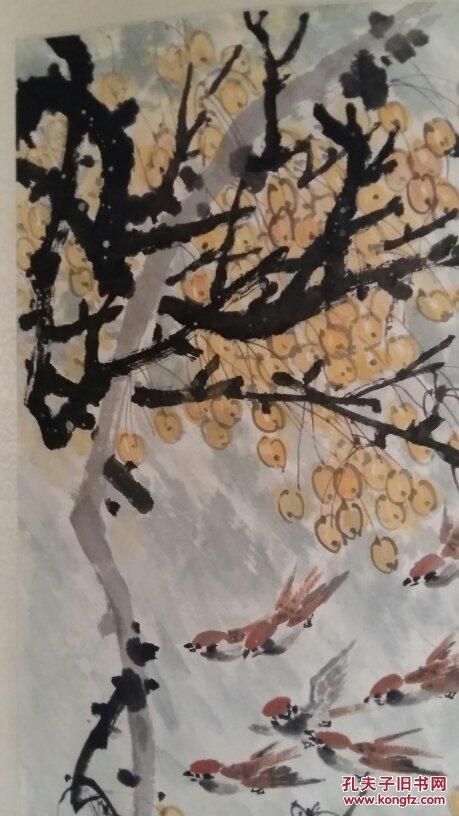 原装原裱……安徽著名老画家(张宽)四平尺……花鸟图片