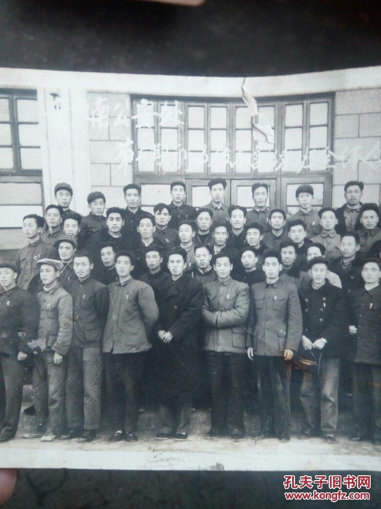 1961年刑事警校证明1969年晋东南公安处人员成绩等三张留念齐售中央高中英文合照图片