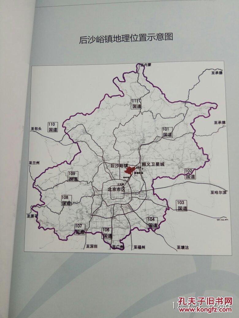 北京顺义区java培训班收费多少 北京顺义 电脑培训 北京百姓网图片