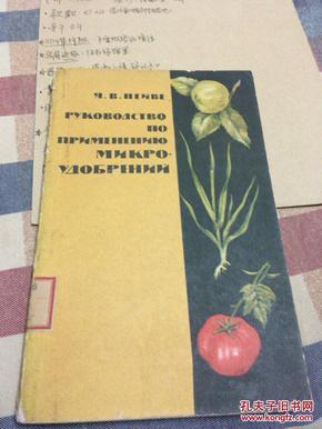 微量元素肥料在农业中的应用指南