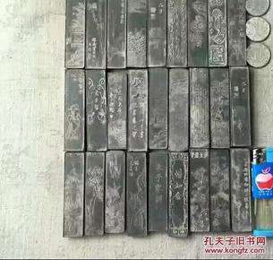 胡开文70-80年陈墨老墨块墨条墨锭徽墨老松烟古墨收藏