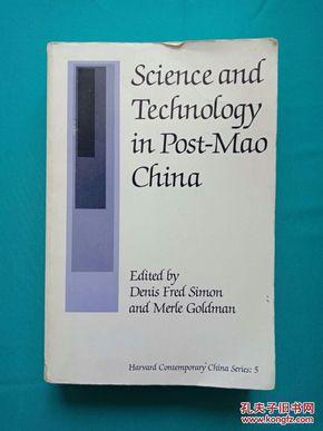 英文原版,Science and Technology in POST-MAO China(后毛泽东时代的中国经济)