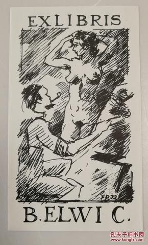 欧洲艺术家早期创作《画家画裸女》漂亮木刻藏书票原作一枚