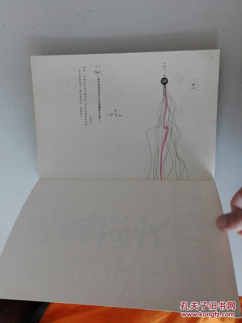 【图】三篇高中行天下(高中版):《新材料范文作文马安加山中图片