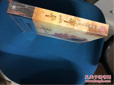 历史转折中的邓小平【全新未开封】