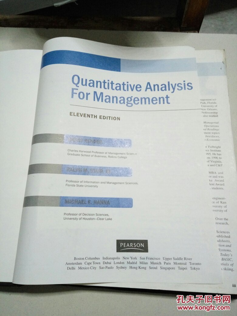 quantitative analysis for management图片