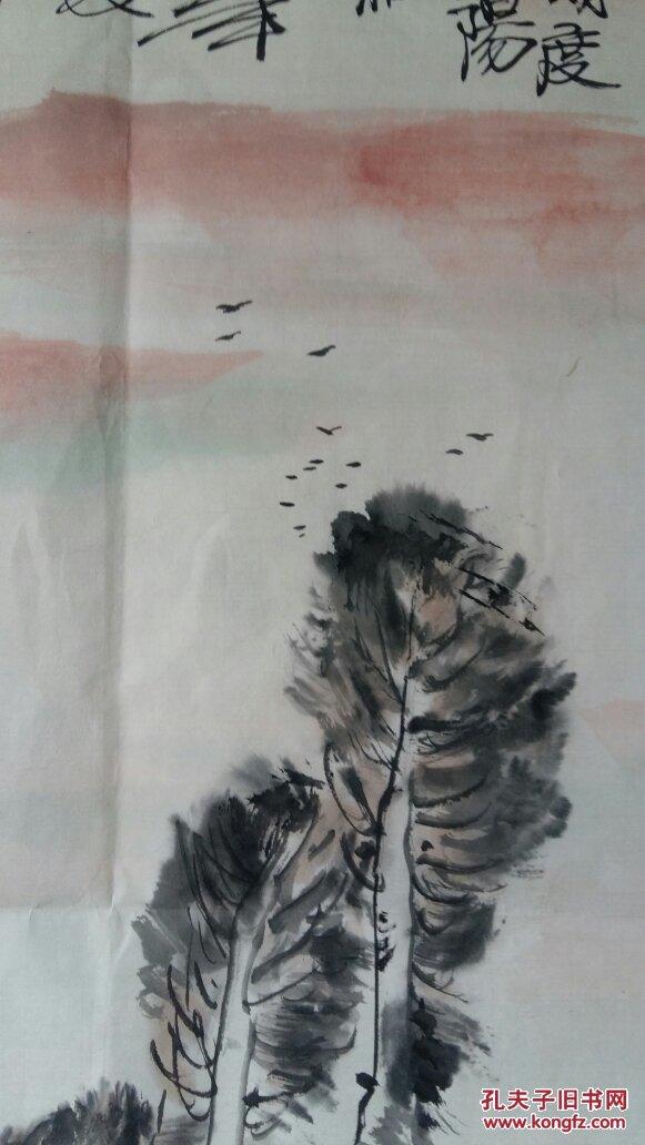 安徽著名老画家(葛庆友)四尺斗方……山水图片