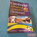 Cambridge Advanced Learners Dictionary (附光盘)