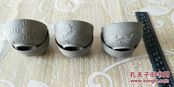 精美茶杯 【粗陶手绘品茗杯、龙纹粗陶杯】茶杯、 过滤汝窑陶瓷壶   功夫茶具  紫砂杯  陶瓷胎茶杯。一套六个。